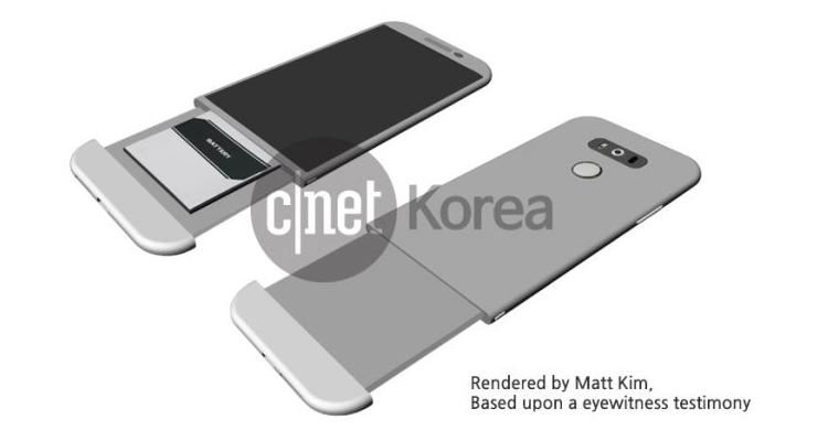 LG G5, nuovo design e batteria modulare estraibile?