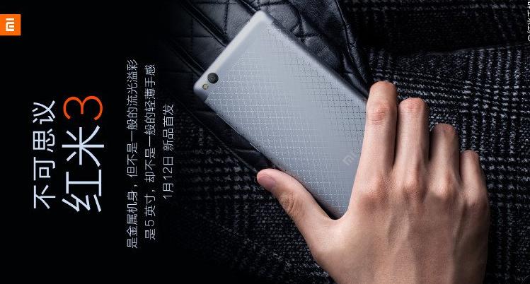 Xiaomi Redmi 3, lancio il 12 Gennaio: conferme da un teaser