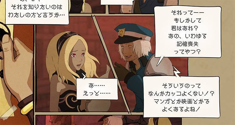 Gravity Rush Remastered Recensione 03