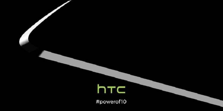 HTC One M10, l'azienda taiwanese mostra un nuovo teaser