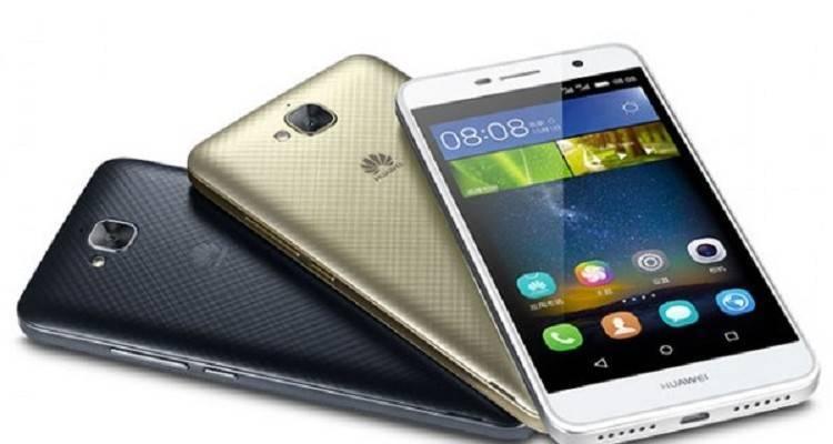 Huawei G Power