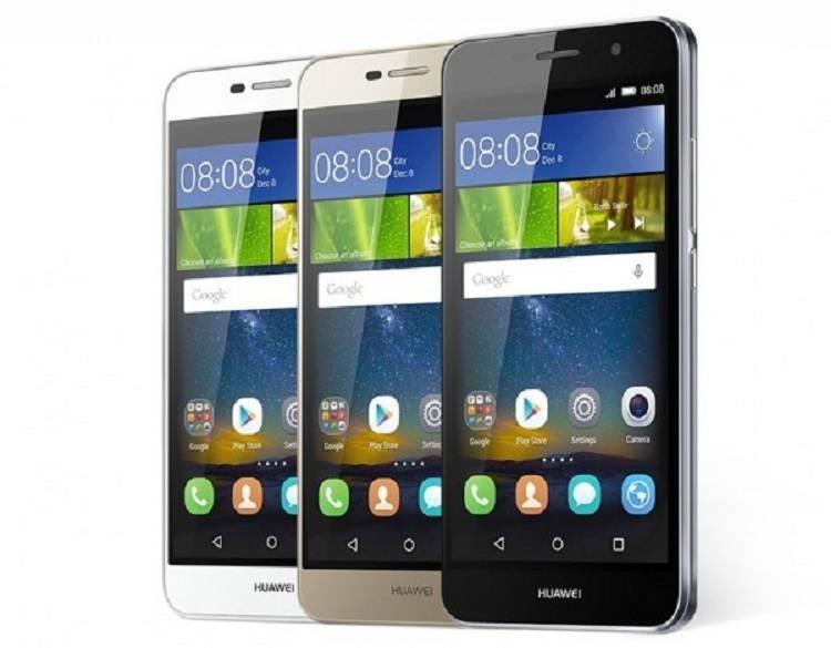 Huawei Y6 Pro, ecco la nuova versione con batteria da 4000 mAh