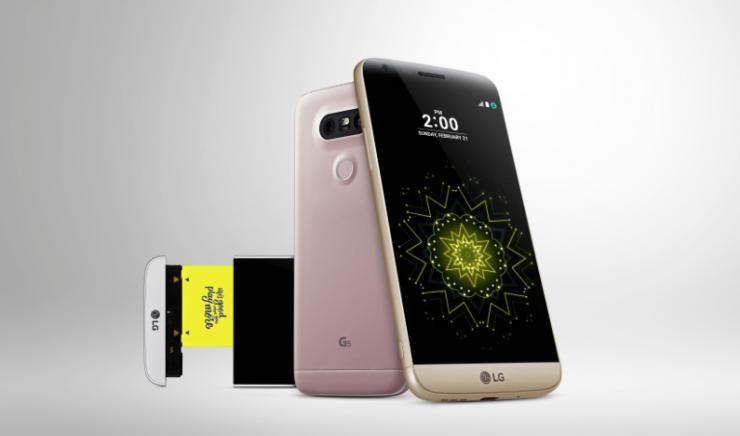 LG G5: approfondimento sulle funzionalità!