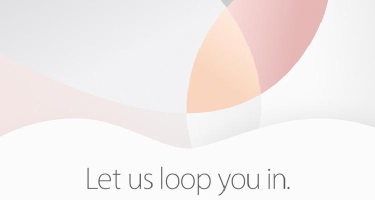 Apple, ora è ufficiale: evento fissato al 21 Marzo!