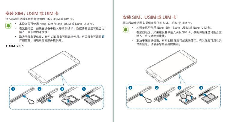 Samsung Galaxy A9 Pro sempre più vicino: spunta il manuale utente