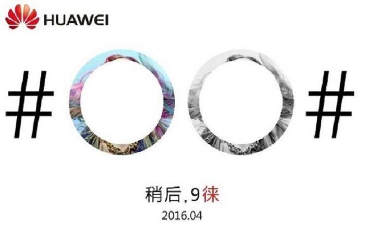 Huawei P9, ultimo teaser mostra lenti Leica