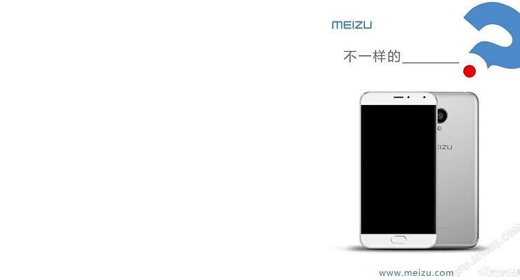 Meizu Pro 6 appare in una nuova foto, ma qualcosa non convince