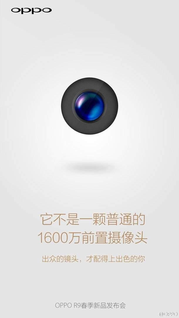 oppo-r9-camera