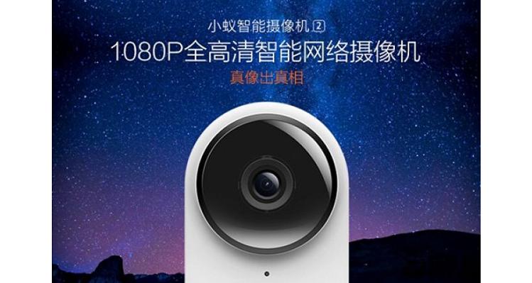 Xiaomi Yi Smart Camera 2, alleata della videosorveglianza