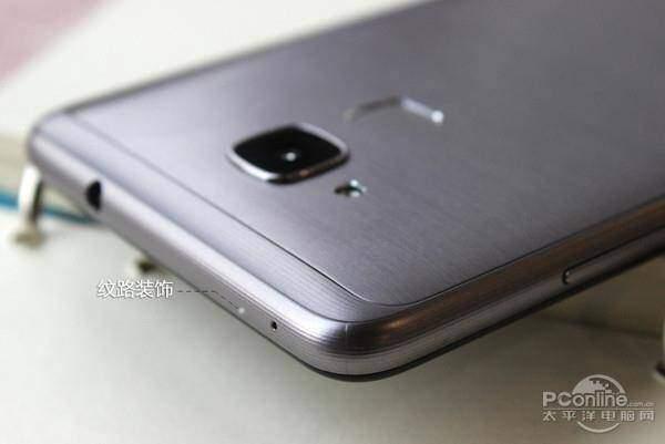 Huawei pronta a svelare la EMUI 5: il lancio a IFA 2016?