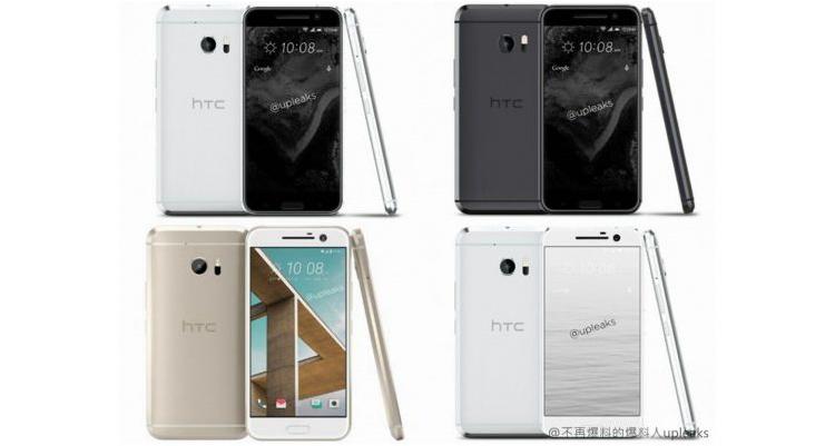 HTC 10, conferme per chip audio dedicato e variante Bianca