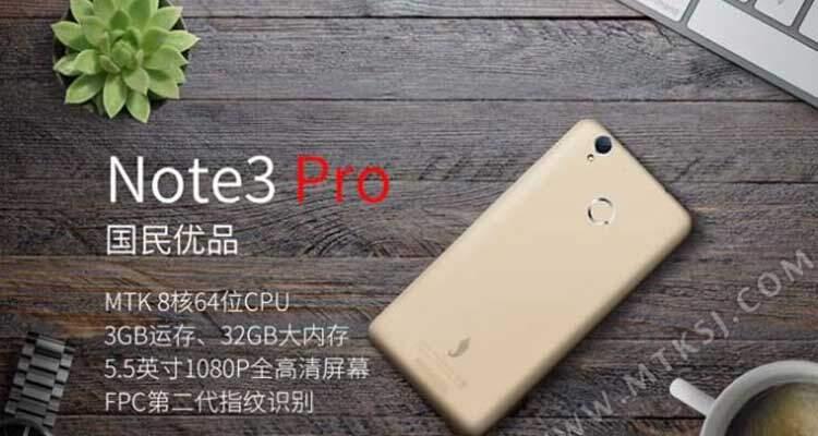 Note 3 Pro ufficiale: dopo Xiaomi anche Little Pepper
