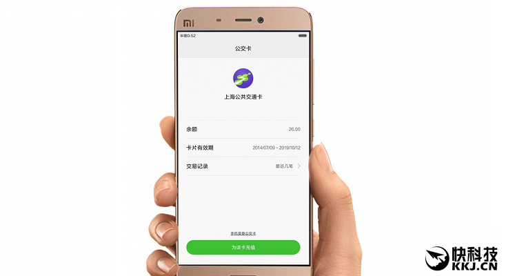 Xiaomi Pay pronto al debutto: uscirà con Xiaomi Max?