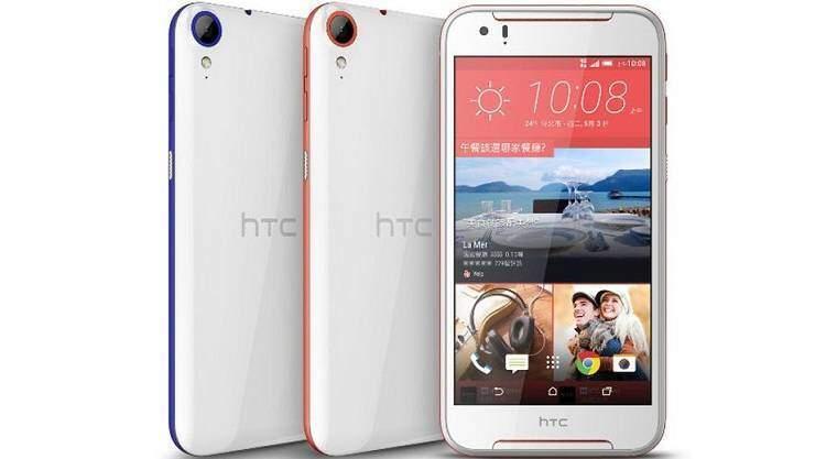 HTC Desire 830, arriva l'ufficialità sui 300 dollari circa