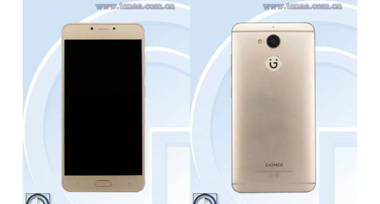 Gionee S6 Pro certificato in Cina: presentazione il 13 giugno