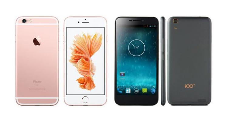 iPhone 6 rischia il ban da Pechino: troppo simile a Baili 100c