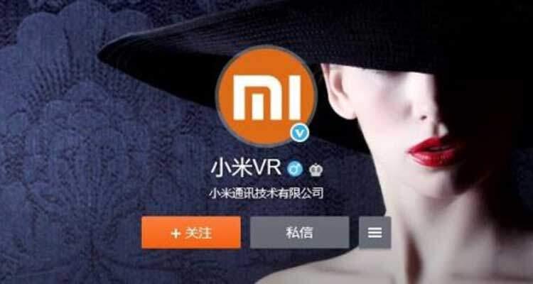 Xiaomi lancerà un visore per la realtà virtuale