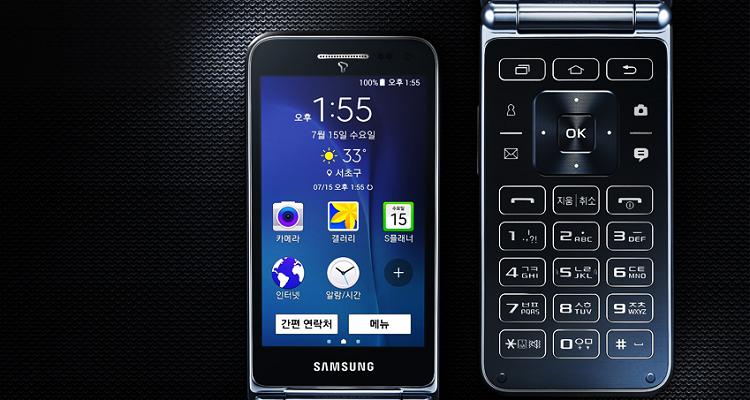 Aggiornamento Marshmallow Galaxy S5 Neo versione 6.0.1: al via il rilascio