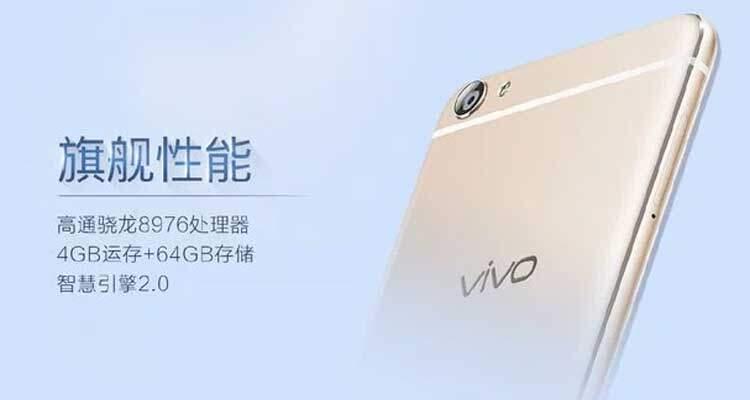 Vivo X7 e X7 Plus: confermato il lancio per il 30 Giugno
