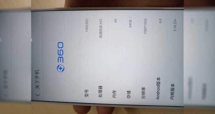 360 N4S: leak rivela Snapdragon 652 e 6 GB di RAM