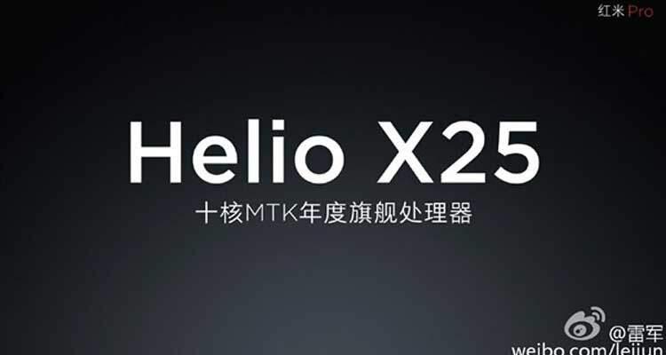 Xiaomi Redmi Pro, nuove foto: confermato Helio X25
