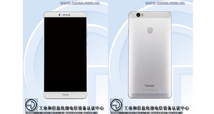 Honor 8 Max, una nuova versione certificata dal TENAA