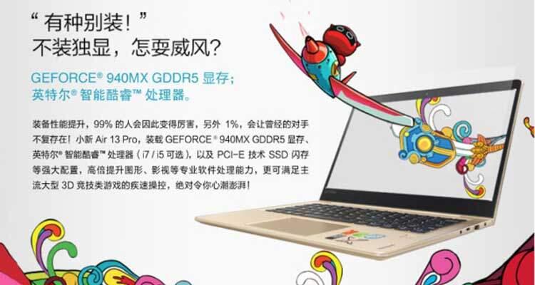 Lenovo Air 13 Pro: ufficiale il rivale di Xiaomi Mi Notebook Air