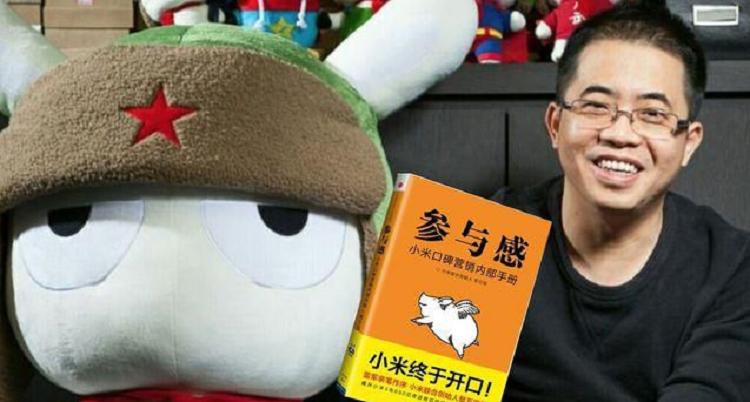 Xiaomi potrebbe presentare uno smartphone da oltre 500€