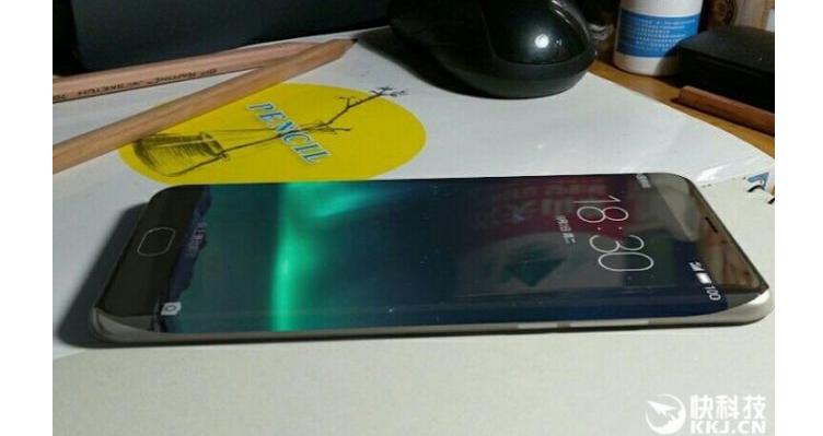 Meizu conferma che in futuro lancerà un device Edge