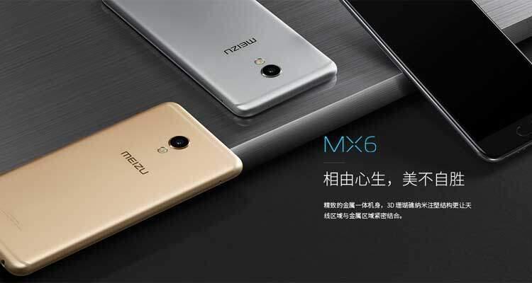 Meizu MX6 lanciato ufficialmente con Helio X20