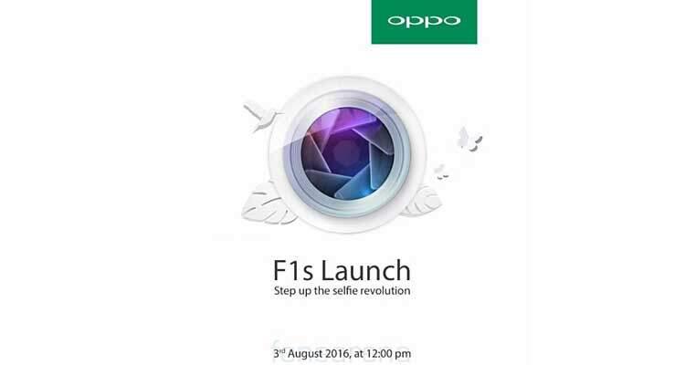 Oppo F1s: lancio confermato per il 3 Agosto