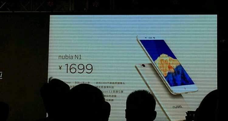 ZTE Nubia Z1 è ufficiale: midrange economico con super batteria