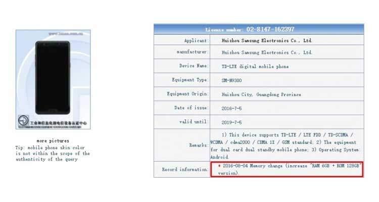Samsung Galaxy Note 7: al TENAA una variante con 6 GB RAM
