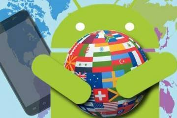 traduttori android