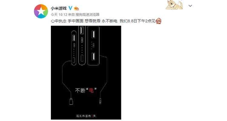Xiaomi: confermato lancio di una possibile power bank