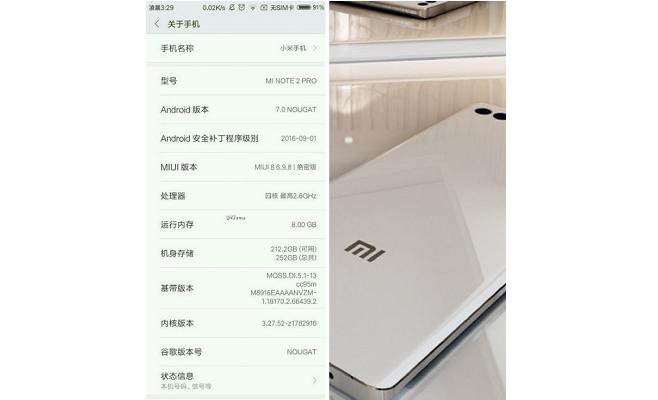 Xiaomi Mi5s verrà presentato il 27 Settembre