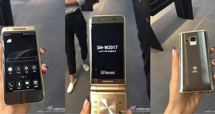 Samsung SM-W2017 ottiene l'ok dal TENAA: specifiche trafugate