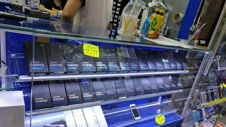 Samsung Galaxy Note 7 ancora in vendita a Hong Kong