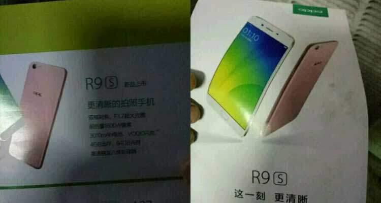 Oppo R9S appare in una nuova immagine con info sulla batteria