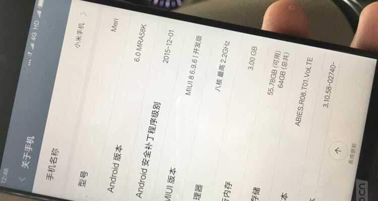 Xiaomi Mi 5c: nuovo smartphone in foto, sarà lui?