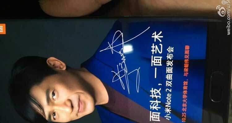 Xiaomi Mi Note 2: ancora conferme sullo schermo curvo