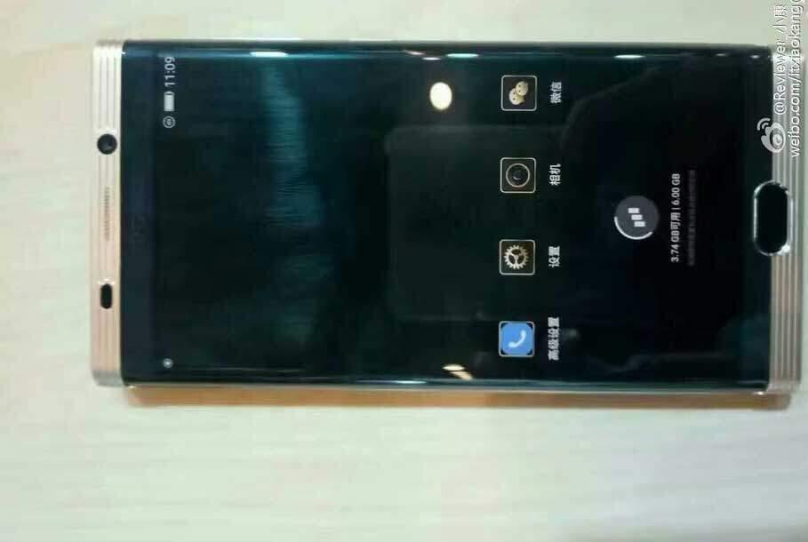 Gionee: smartphone con schermo curvo e retro in pelle in arrivo?