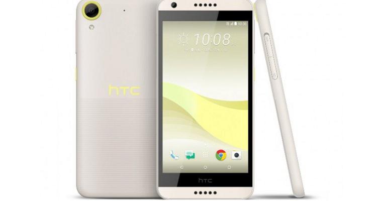 HTC Desire 650 - ufficializzato il nuovo smartphone di fascia media