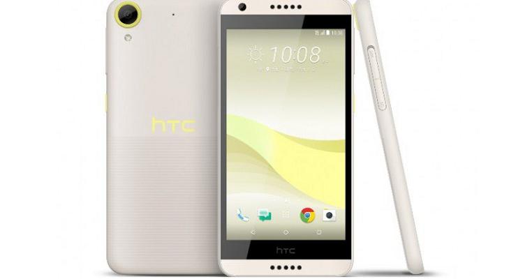 HTC Desire 650: arriva la versione internazionale
