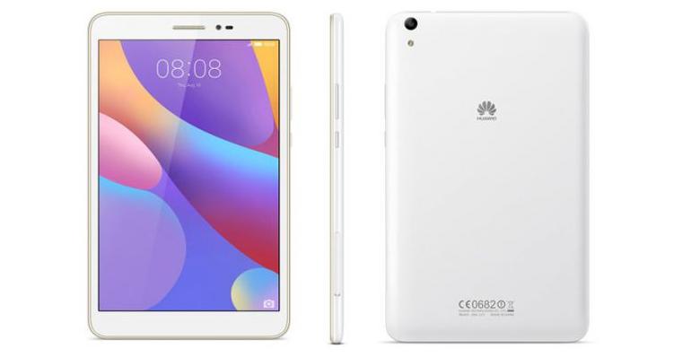 Huawei MediaPad T2 8 Pro è ufficiale in Cina