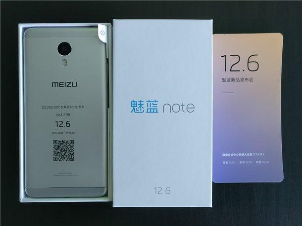 Meizu M5 Note, lancio posticipato: evento il 6 dicembre