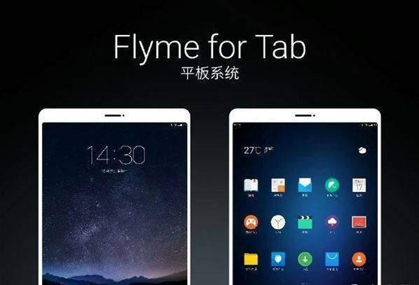 Meizu lancerà ufficialmente il suo primo tablet Android