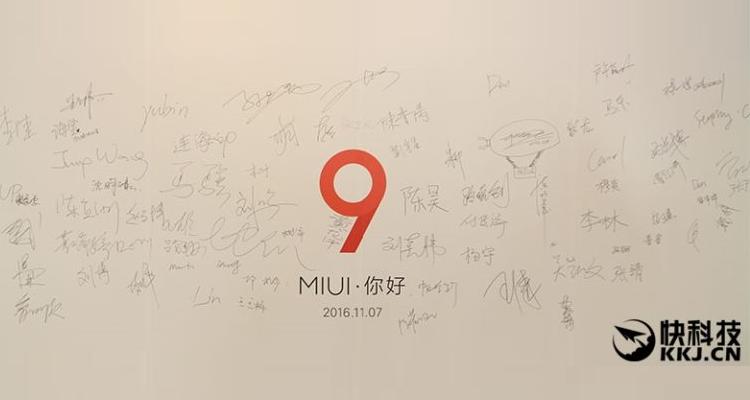 Xiaomi al lavoro sulla MIUI 9: rilascio nel 2017