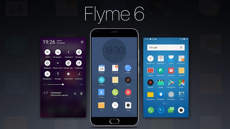 Meizu pay potrebbe arrivare insieme a flyme 6 for Smartphone ultime uscite