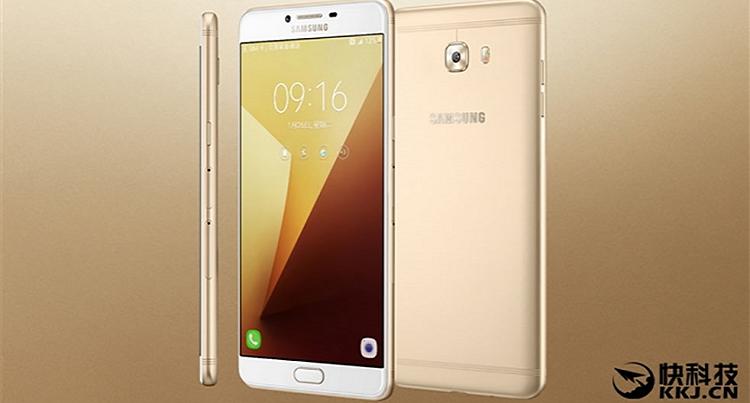 Samsung Galaxy C9 Pro: pronta una variante internazionale?